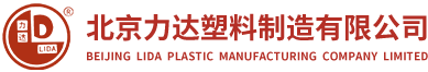 新万博manbetx官网登录_万博manbetx官网网页_万博安卓手机客户端下载